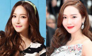 Jessica Jung Nose Job